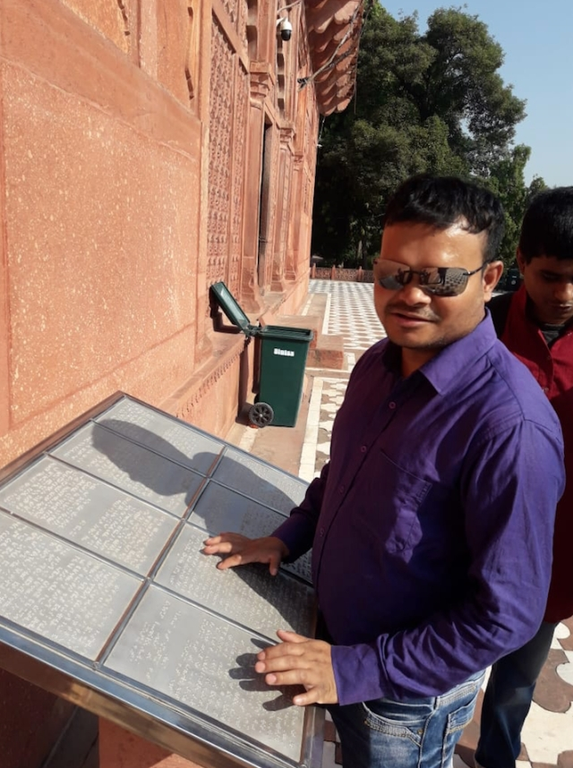 A Braille inscription made from a steel plate outside Taj Mahal Museum.