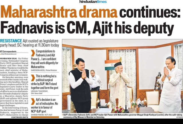 The Hindustan Times went with a subdued headline.