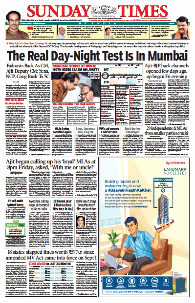 The front page of <i>The Times Of India </i>on 24 November.