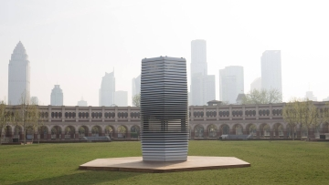 Smog tower in Tianjin, China.
