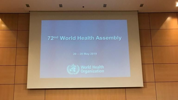 "The World Health Assembly will be held from May 20-28 and will focus on the theme ""Universal health coverage: leaving no-one behind""."