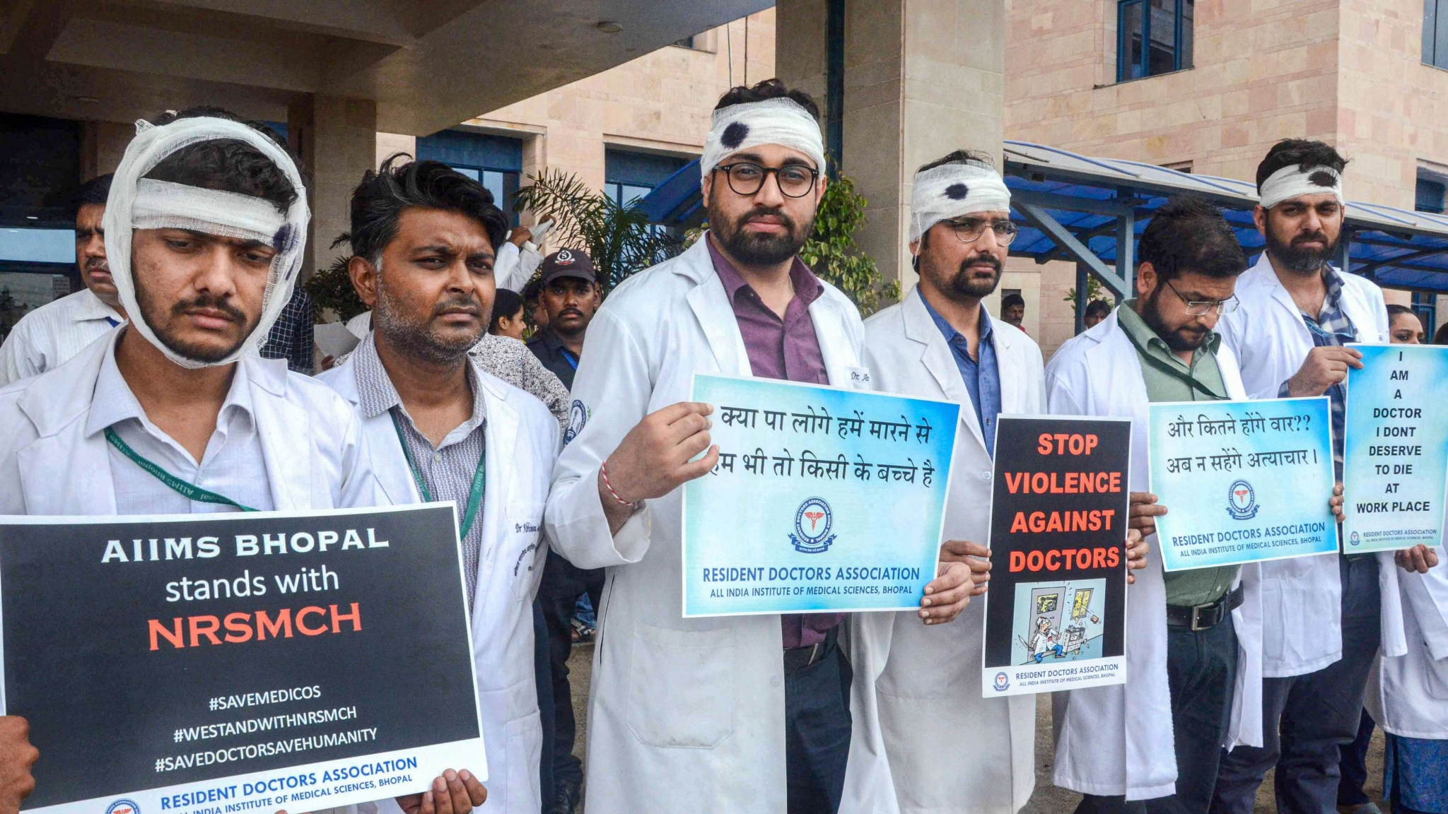 Strike by Doctors at AIIMS And Safdarjung Called off