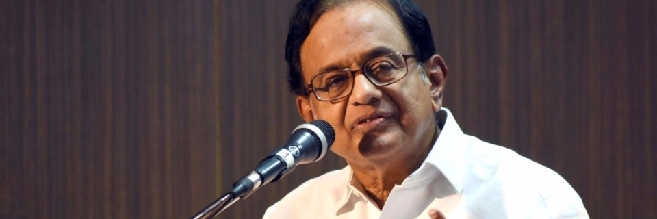 Chidambaram Suffering from Crohn's Disease; Know What It Is