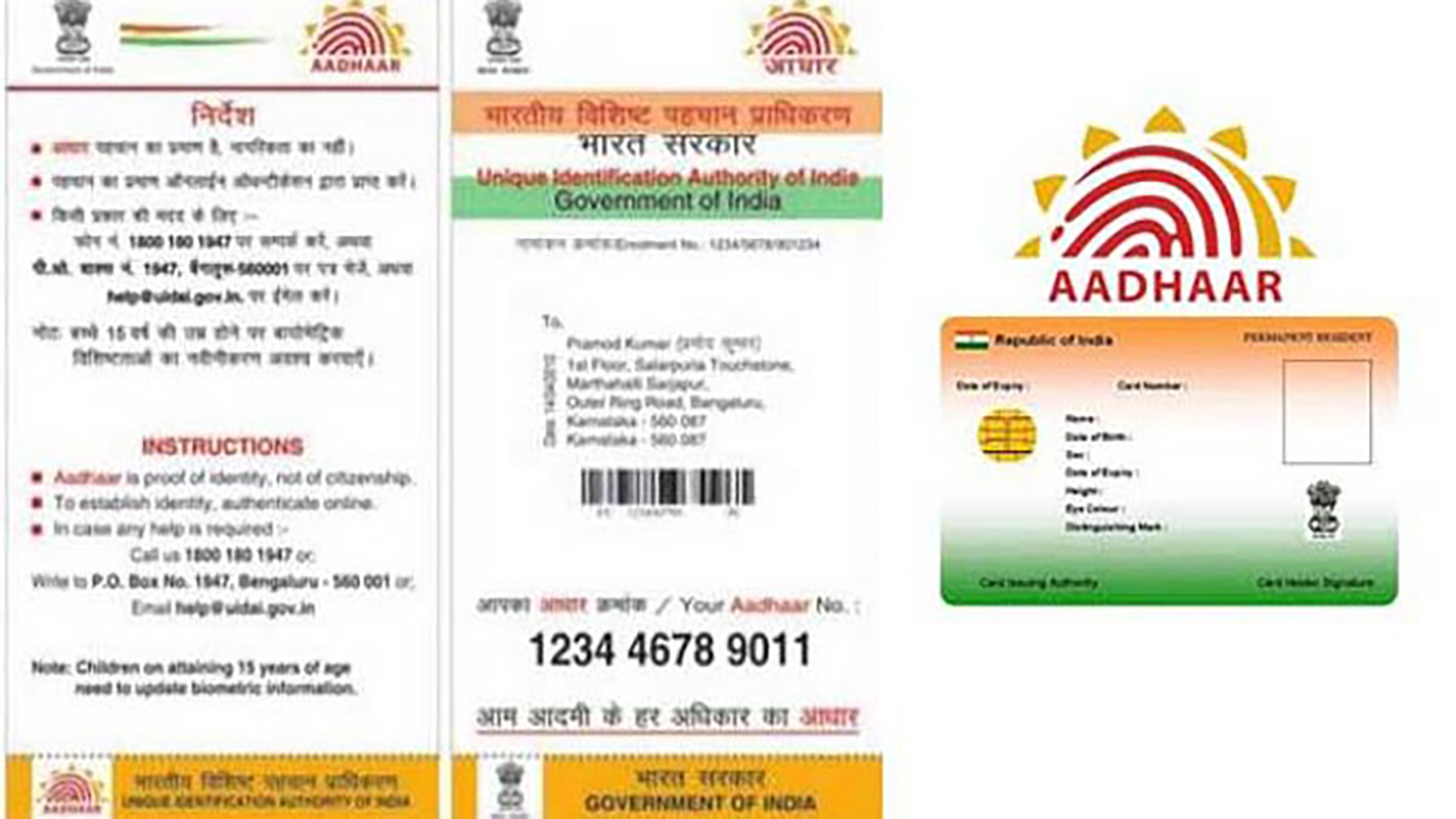 india to get aadhaar payment app for mobile to fight
