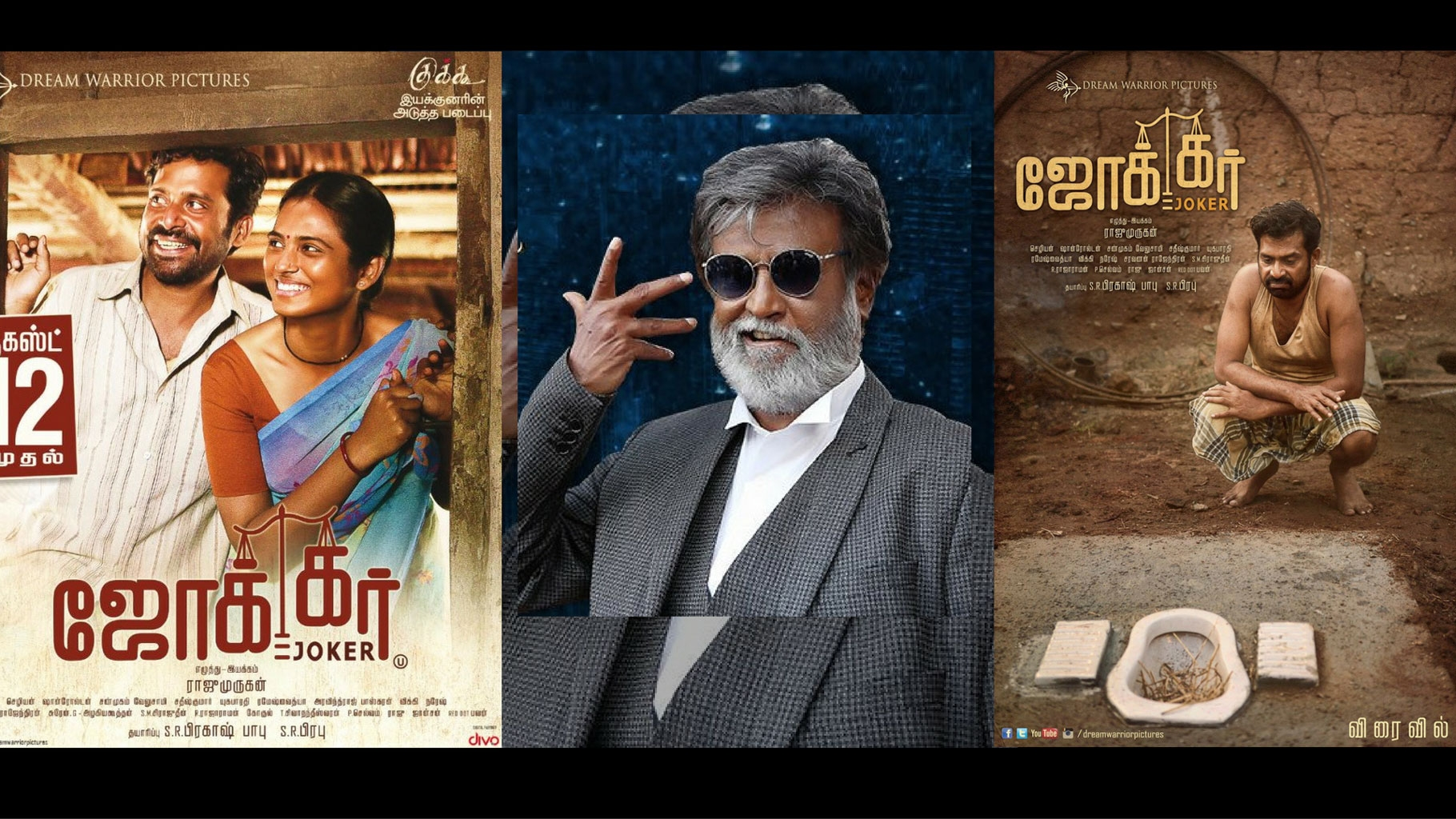 Joker Rakes In Big Money And Catches Rajinikanth S Attention The