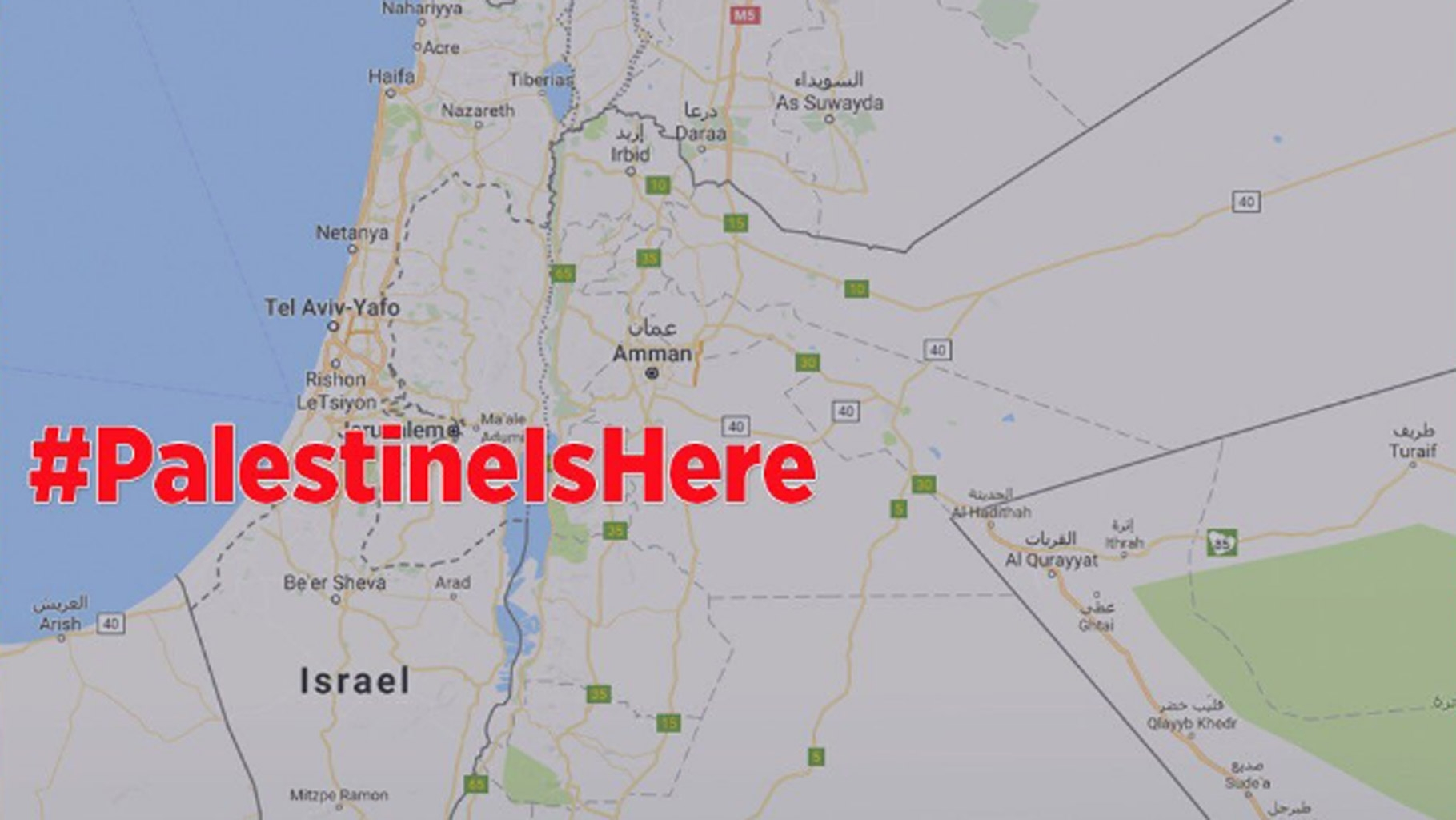 Mapping Palestine: How Google Chose to Not Label a Conflict ... on masada map google, guyana map google, hungary map google, nauru map google, swaziland map google, trinidad and tobago map google, venezuela map google, vatican city map google, anguilla map google, monaco map google, bermuda map google, belarus map google, arabian peninsula map google, congo map google, uzbekistan map google, corinth map google, byzantine empire map google, baghdad map google, cook islands map google, georgia map google,