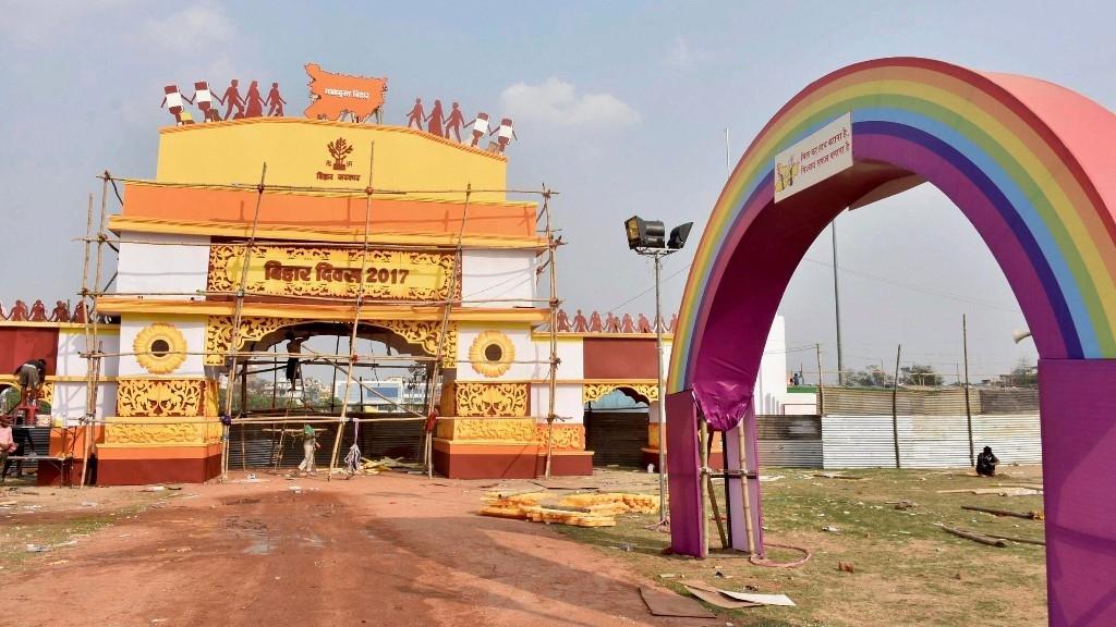 bihar diwas पवन सिंह ने मुंबई में मनाया ' बिहार दिवस 2017 '| pawan singh celebrates bihar diwas 2017 - duration: 7:17 bindaas bhojpuriya 624,693.