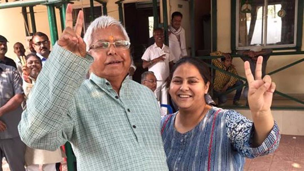 Lalu Prasad Yadav Biography: Watch His Journey from Fields