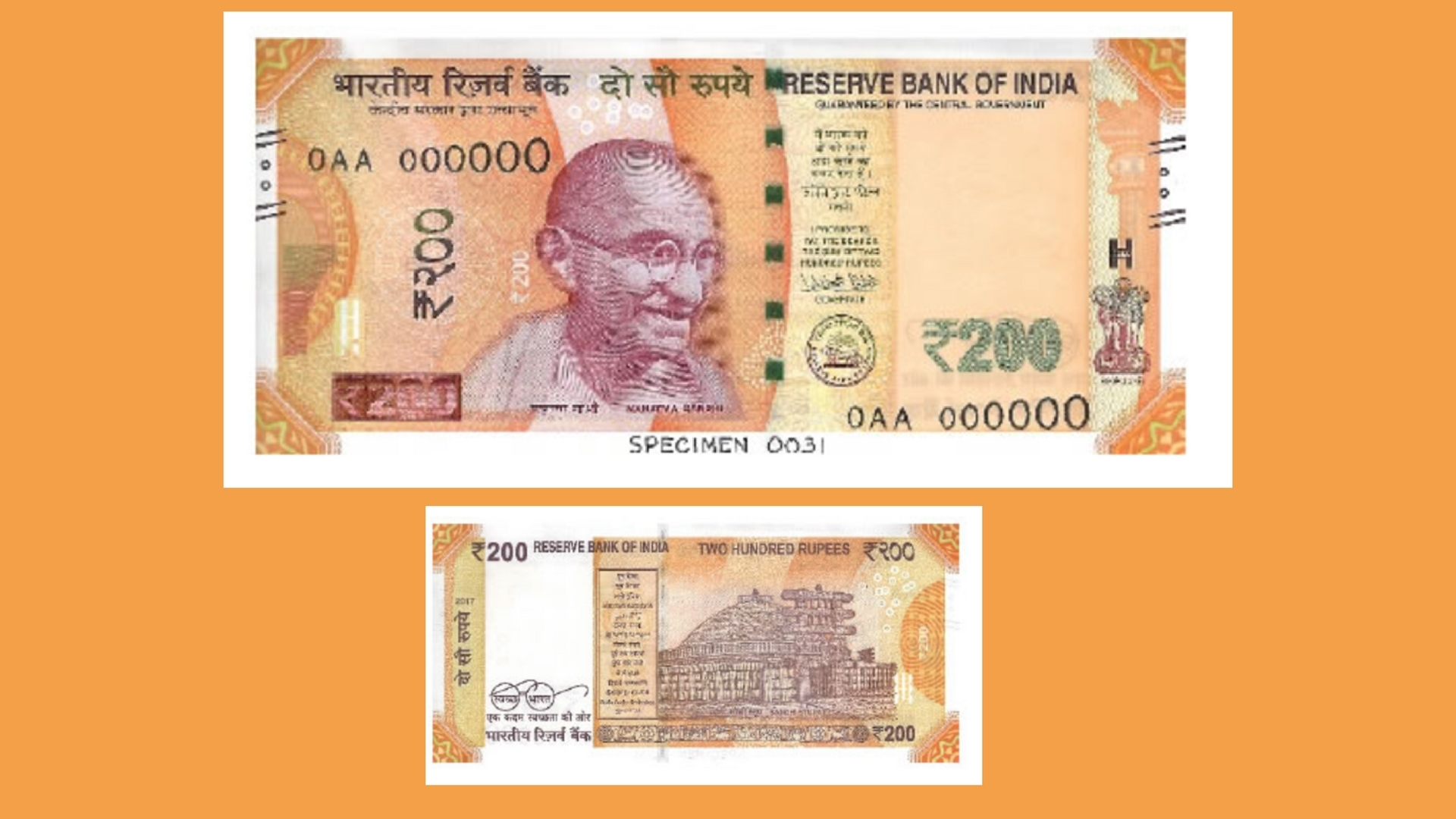 Yellow Rs 200 Notes Are Here! Use This Guide to Spot Fake Notes