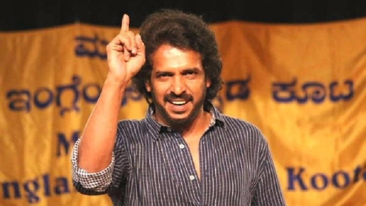 A upendra kannada movie dialogues for actors