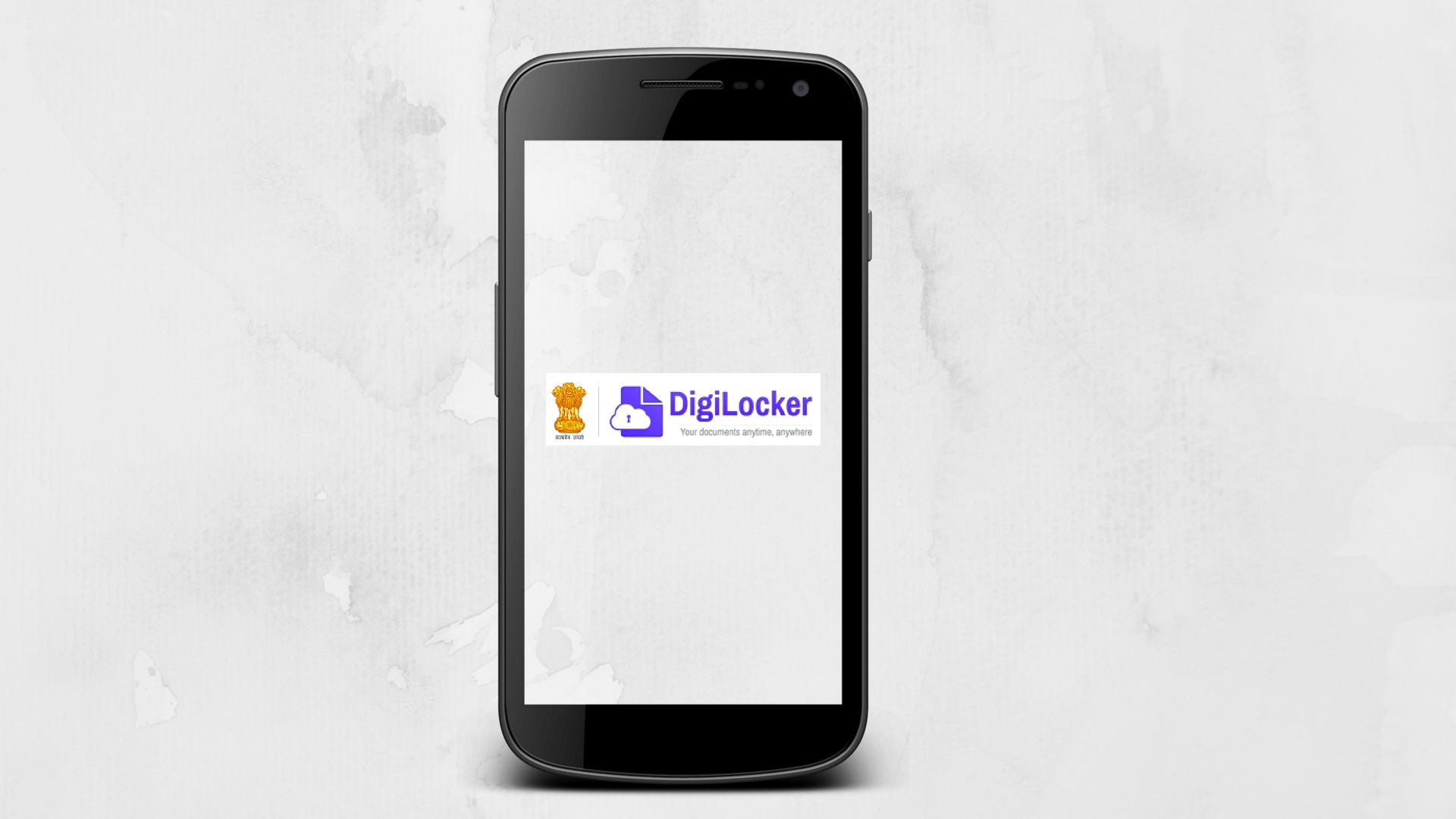 No Need to Carry Documents: How Govt's DigiLocker App Works