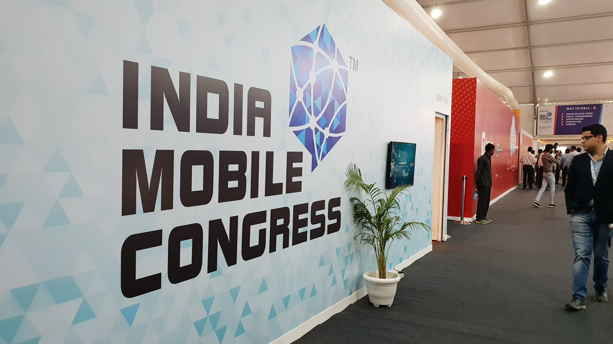 Home Minister Amit Shah to Inaugurate IMC 2019