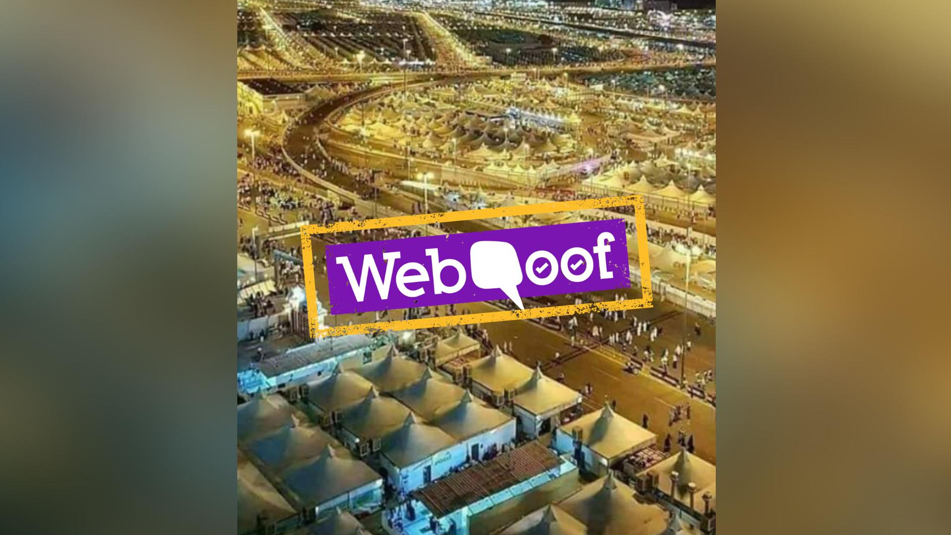 This is Kumbh Mela, Not Saudi, Claims Viral Post. But Saudi It is!