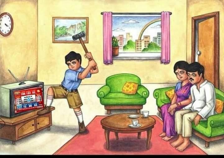 Bharatiya Janta Ke Manmohak Memes