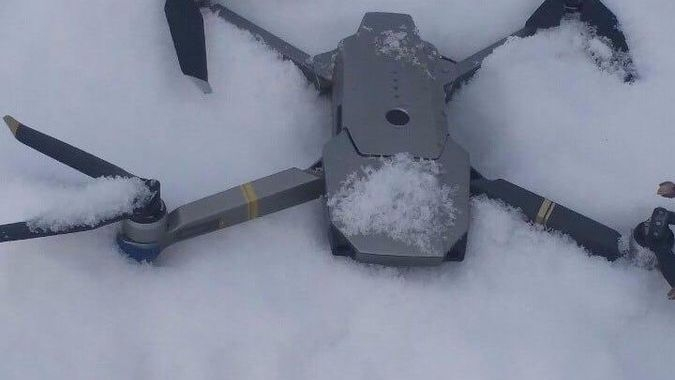 India Dismisses Pak's Claim of Shooting Down Its Spy Quadcopter