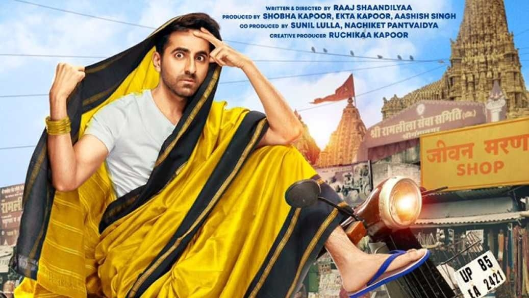 Dream Girl Is Ayushmann's Biggest Opener, Earns Rs 26 cr in 2 Days