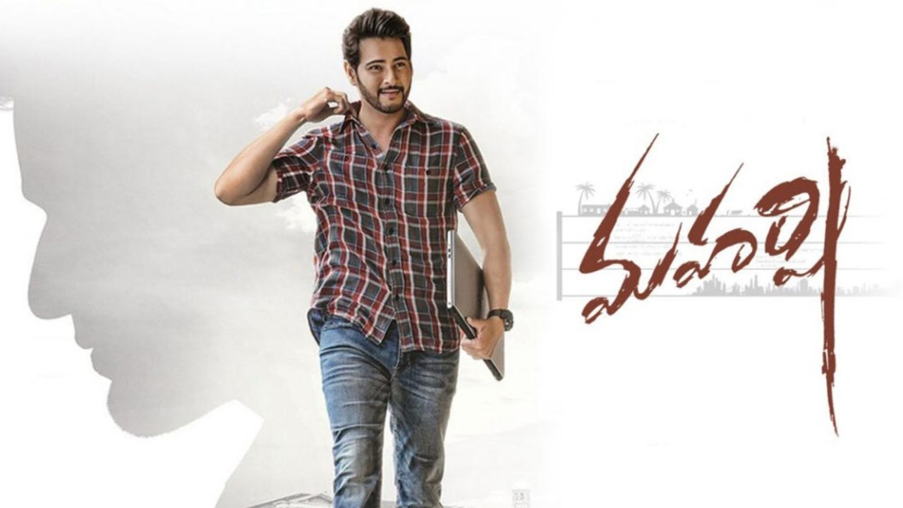 ec624186a Maharshi Review: Mahesh Babu Injects a Predictable 'Maharshi' With Heart