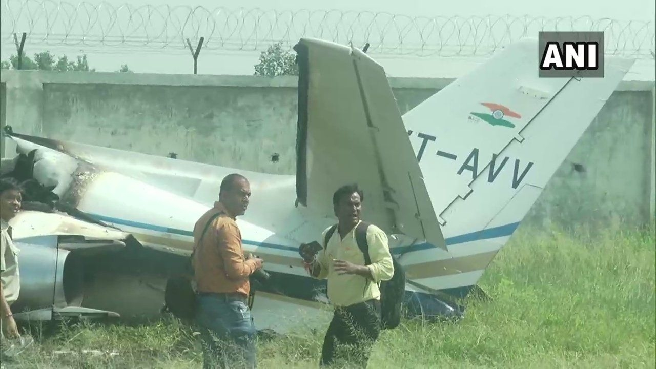 Trainer Aircraft Crashes at Airstrip in UP, No Injuries Reported
