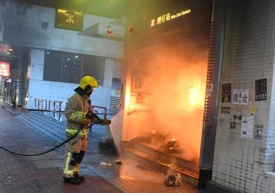 HK metro services resume after violent protests