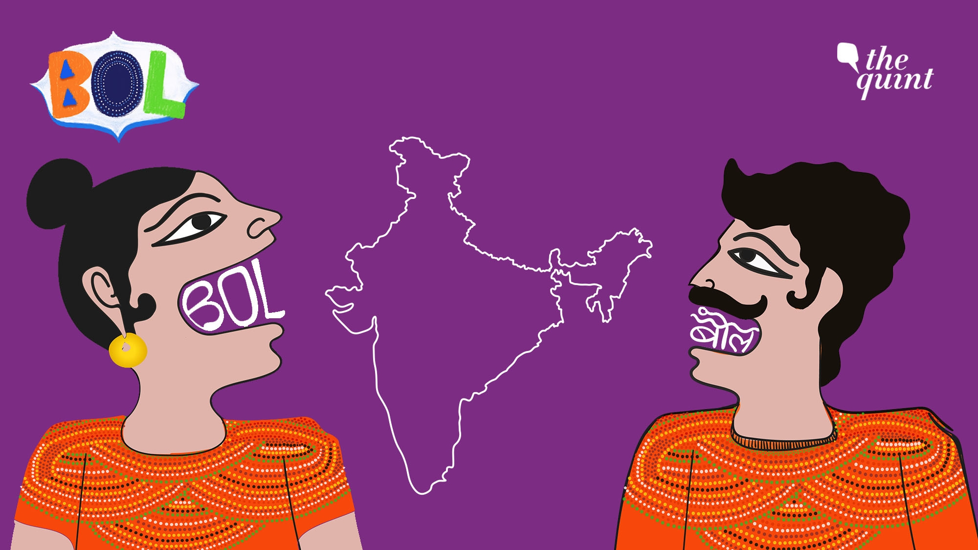 India Known for Diversity: Citizens on 'One Nation, One Language'