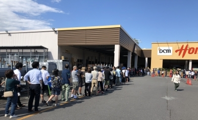 Japanese centenarian population exceeds 70,000