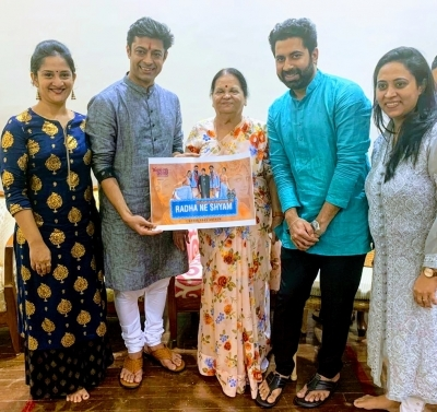 Kokilaben Ambani launches Falguni Pathak's new garba song