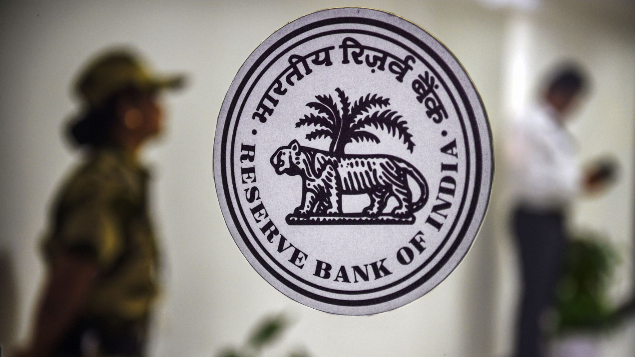 QBiz: RBI Steps in to Raise Deposit Insurance; EPFO Dues Surge