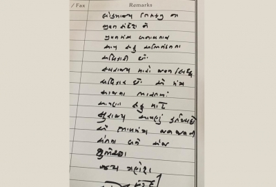 What Modi wrote in visitor's book after Ganesha darshan
