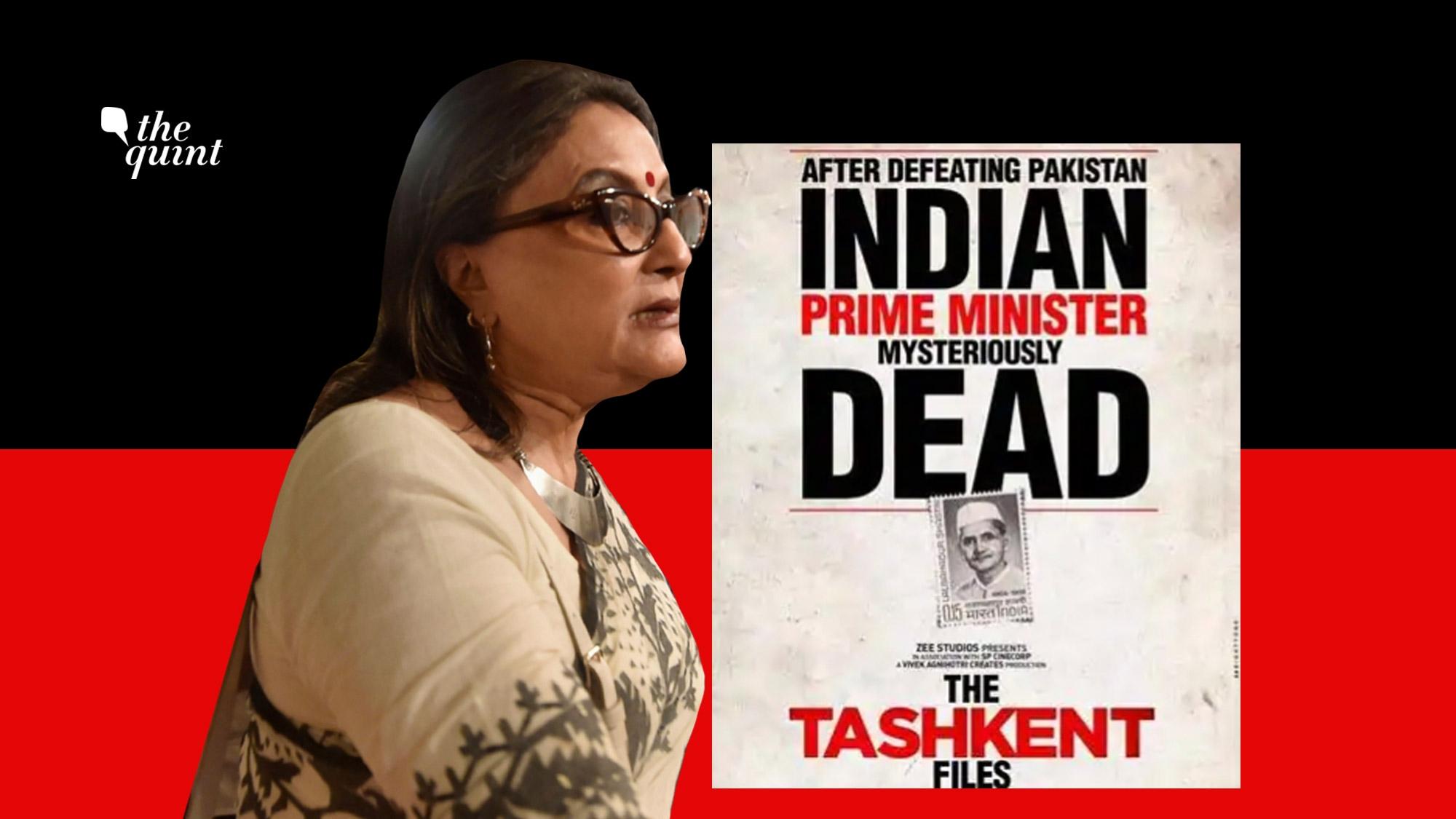 Aparna Sen Denies Sabotaging The Tashkent Files' Oscars Chances