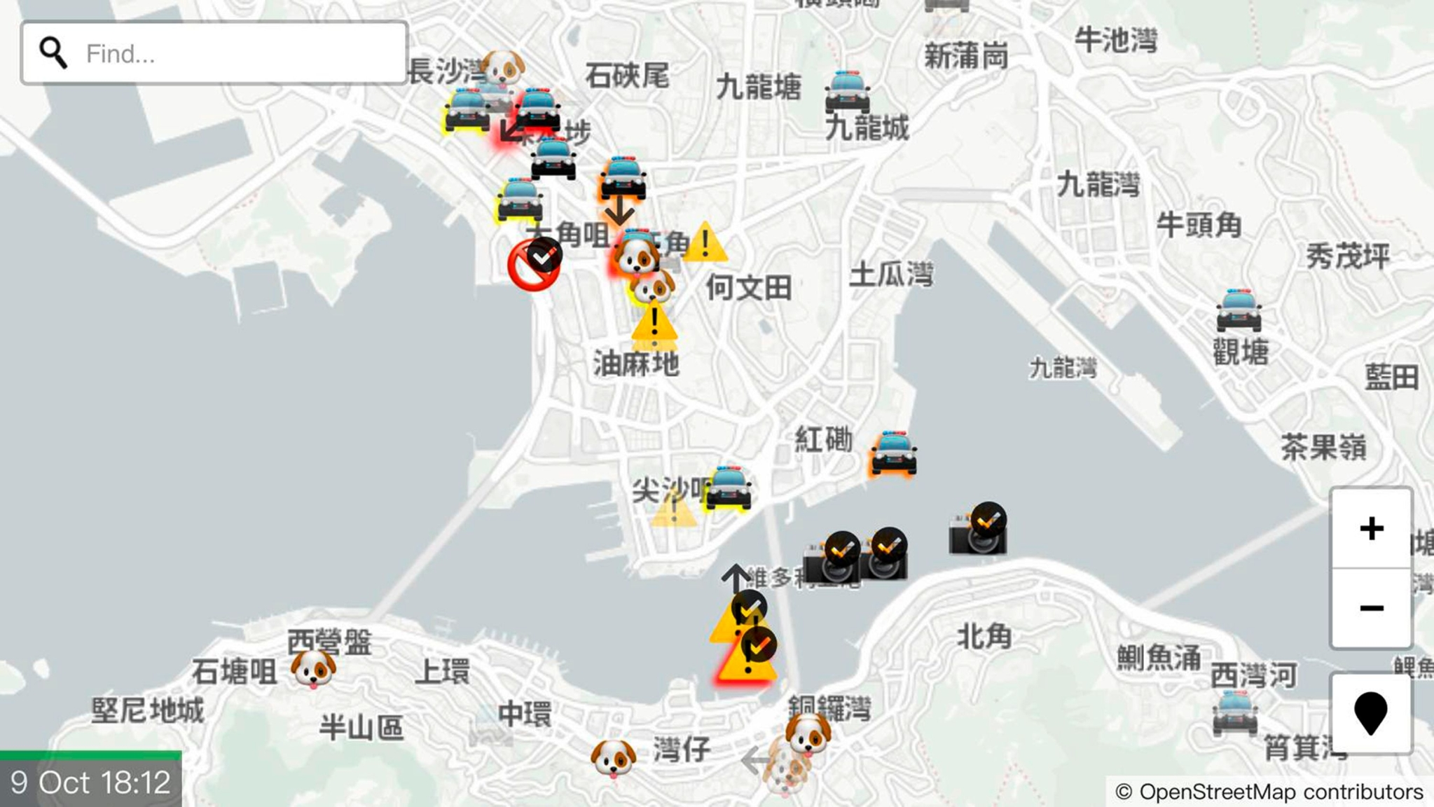 Apple Removes Hong Kong Map App Following Chinese Criticism