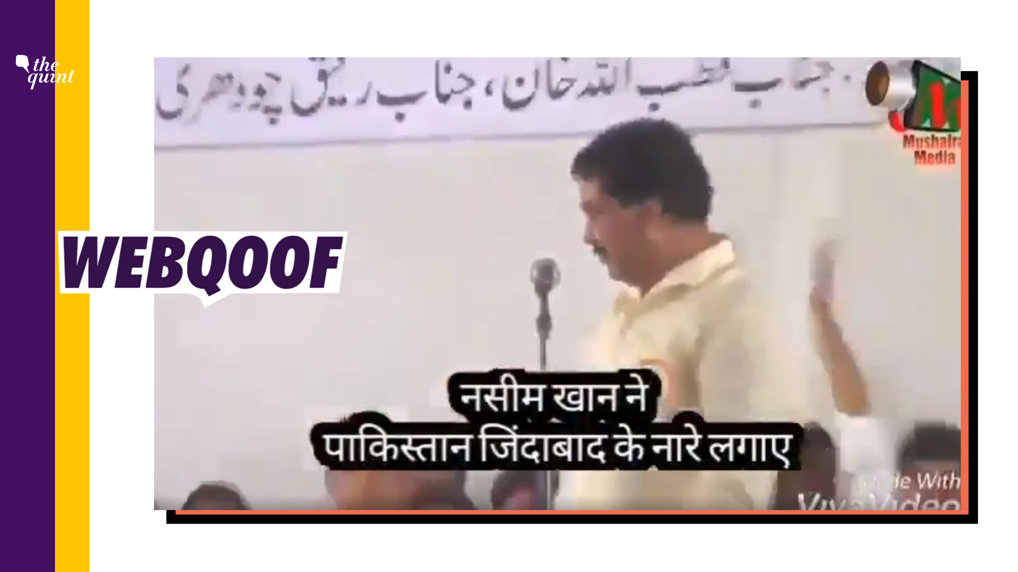 Cong MLA Didn't Chant 'Pak Zindabad'; Old Doctored Clip Resurfaces