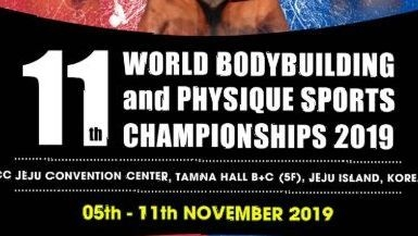 Bodybuilding Competition 2019: Check Out the Upcoming World Event
