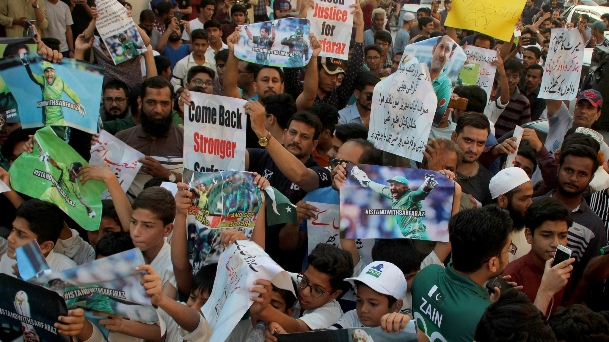 Fans Protest Sarfaraz Ahmed's Sacking as Captain Outside His House