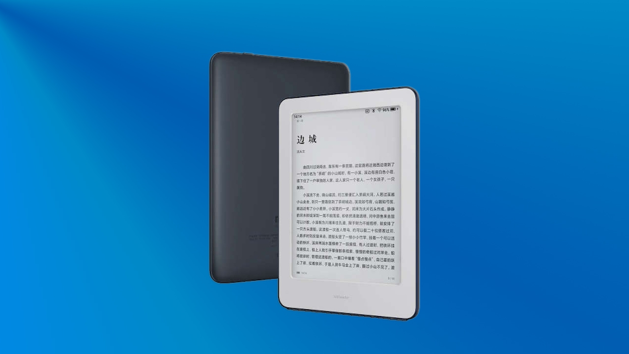 Xiaomi Launches Amazon Kindle Reader Rival Runs On Android
