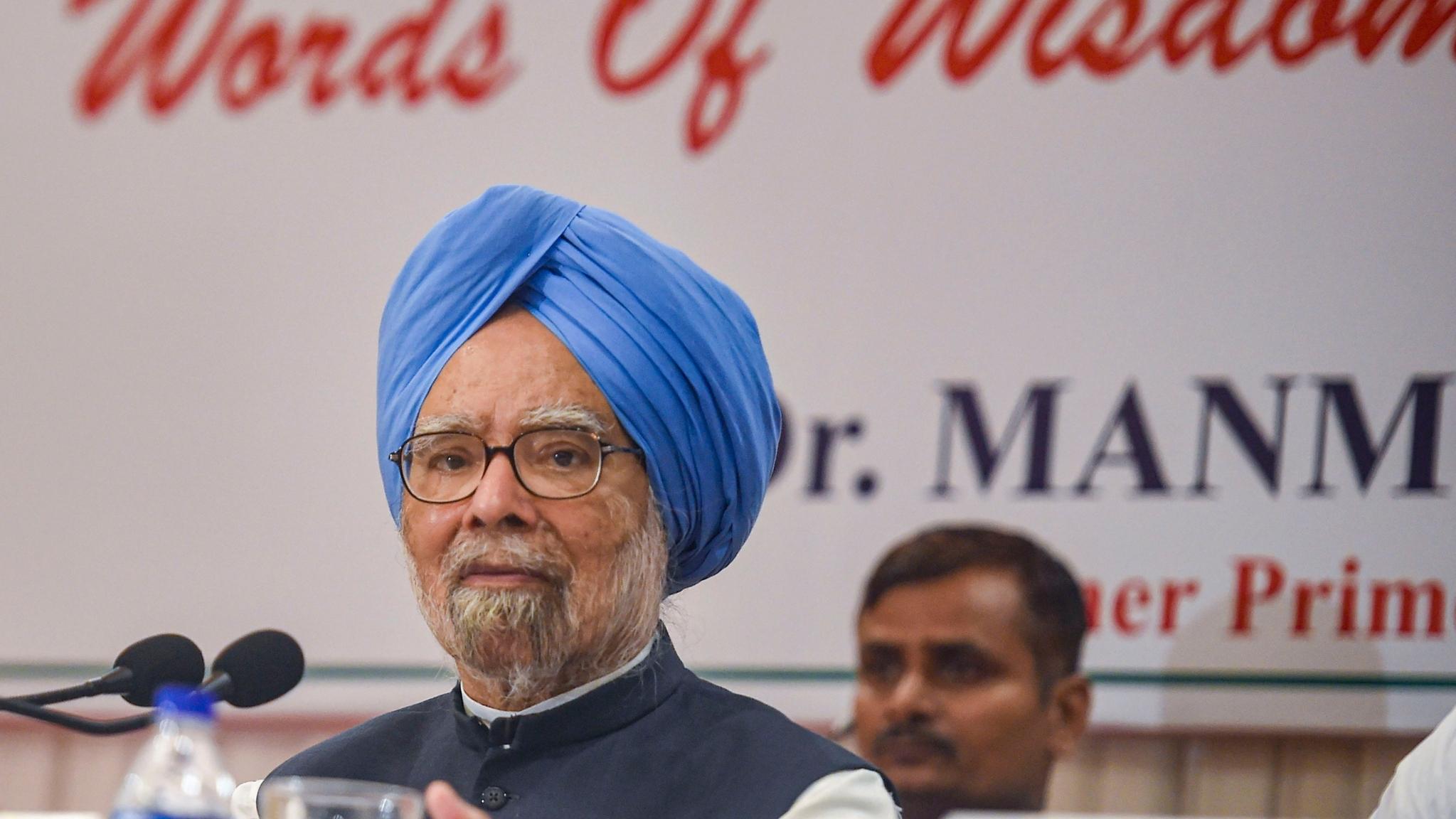 'Erosion of Trust': Manmohan Singh on Economy's 'Precarious State'