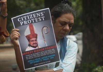 Kerala nun rape case: Bishop Franco Mulakkal's bail extended
