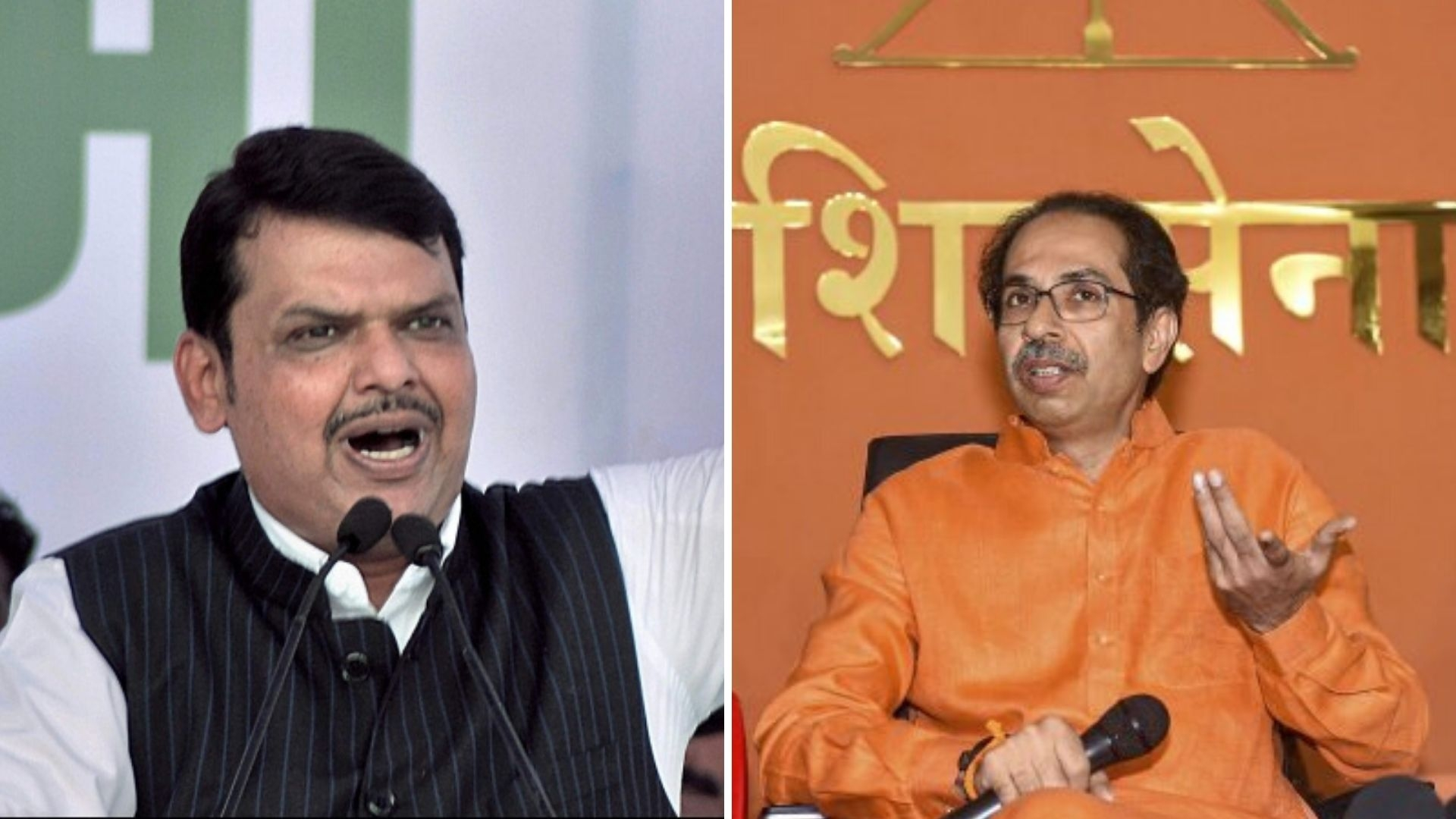 BJP Attempting Horse Trading Under Cover of President's Rule: Sena