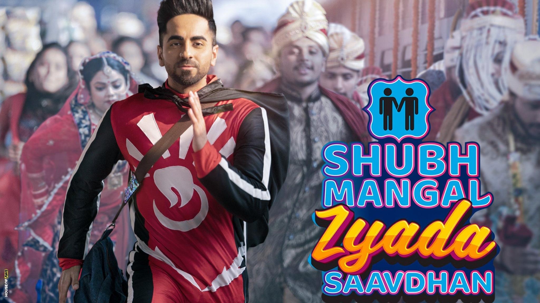 Ayushmann Races Towards 'Shubh Mangal Zyada Saavdhan' Release