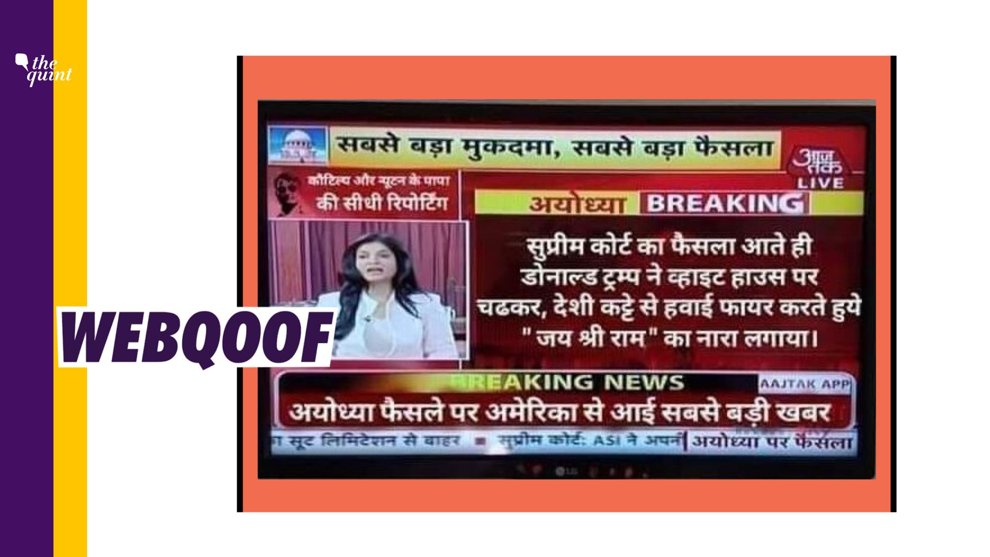 Fake Aaj Tak Image of Trump Celebrating Ayodhya Verdict Goes Viral