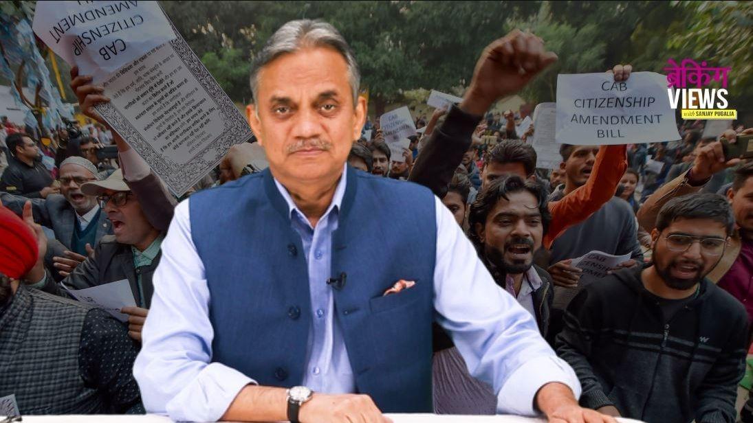 Is Citizenship Amendment Bill an Excuse To Create 'Hindu Rashtra'?