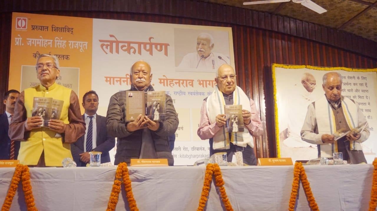 Gandhi Said He Was A Kattar Sanatani Hindu: RSS Chief Bhagwat