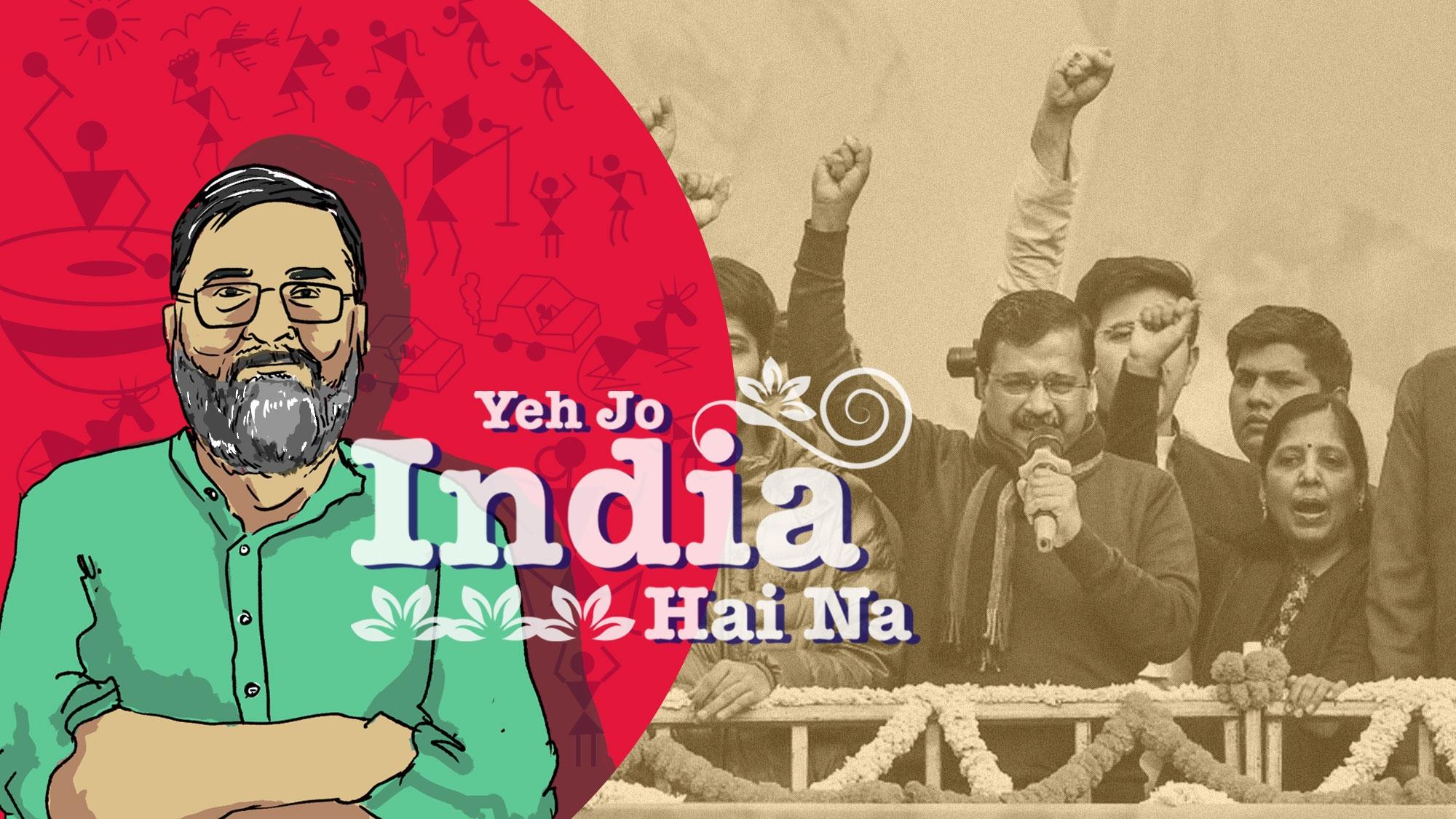 Delhi Rejects Hate Politics: Shaheen Bagh 'Shocks' The BJP