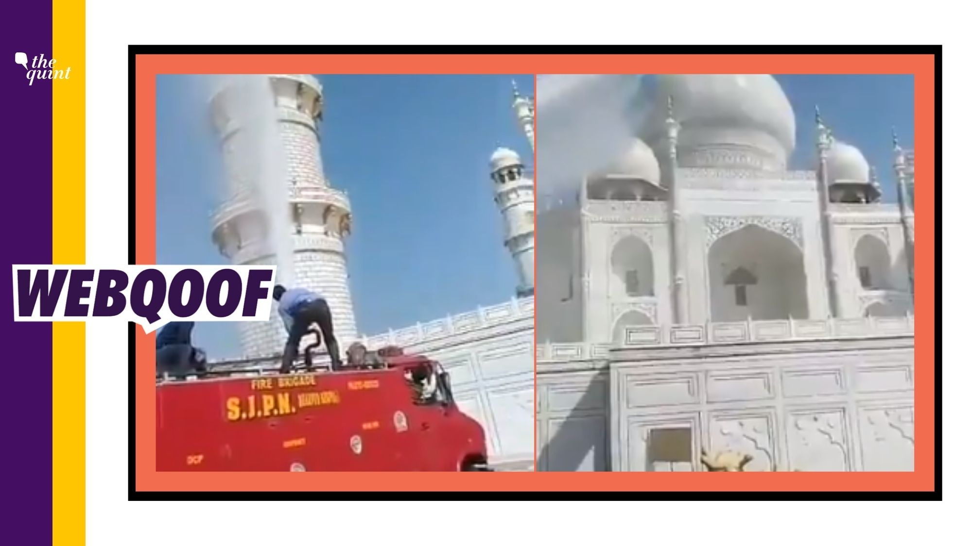 Taj Mahal Being Cleaned Just Before Trump's Visit? No, It's Fake