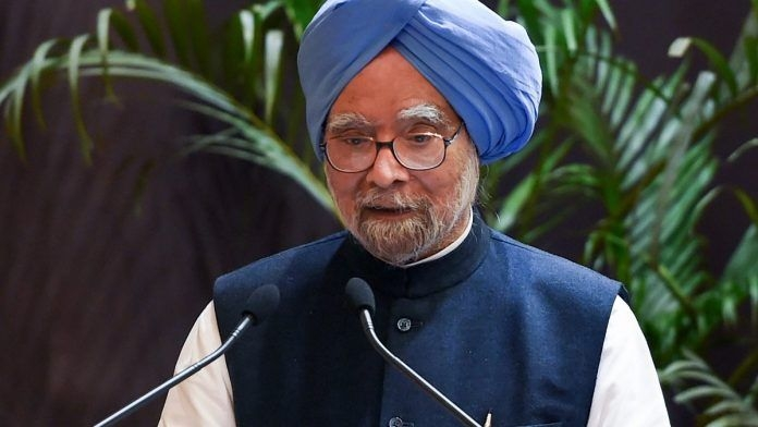 Manmohan Singh, Cong Leaders to Skip Banquet in Trump's Honour