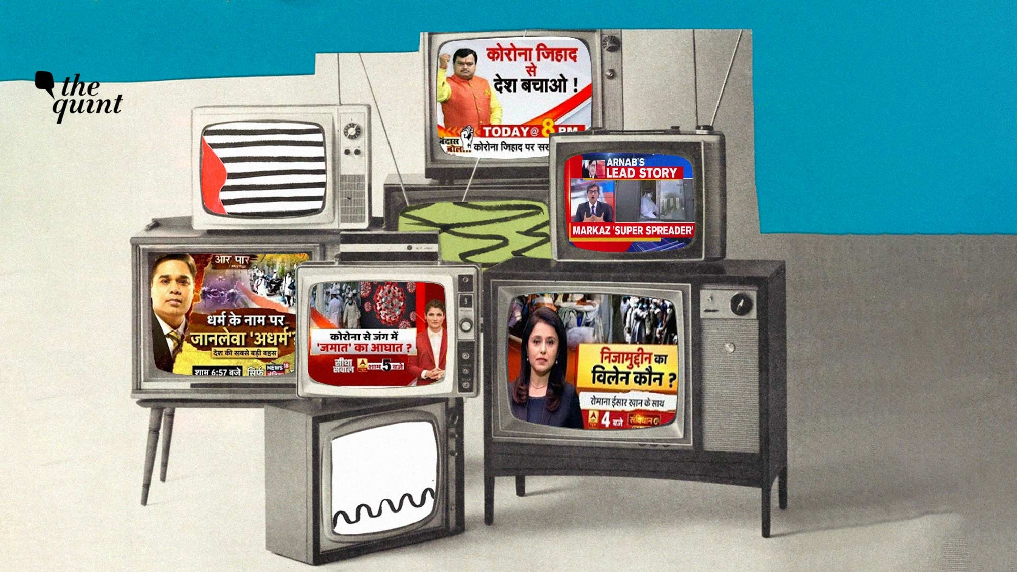 Tablighi Jamaat Coronavirus Hotspots: Is Media Coverage Biased?