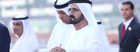 Sheikh Mohammed Calls for Dubai Innovation