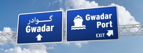 Watch: Gwadar to Become Huge Regional Hub