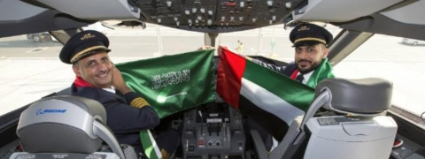 Etihad Celebrates Saudi-UAE Ties