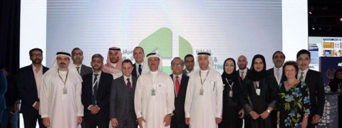 DAFZA Launches Halal Trade Centre