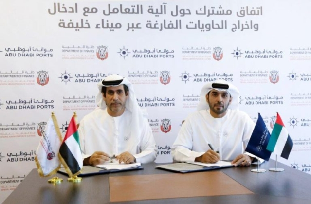 Abu Dhabi Customs & ADP to Streamline Khalifa Port